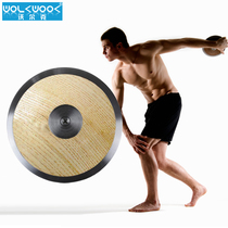 Volcker discus wood discus 1 kg 1 5KG2kg discus wood discus track and field throw handle game training
