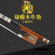 Van Aling 4 4 playing grade green sandalwood horn violin bow handmade horsetail full feel good