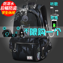 School bag male fashion trend Junior high School backpack Leisure College wind new travel bag shoulder bag