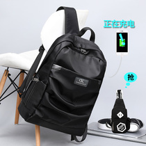 Student bag male fashion trend computer bag Korean large-capacity travel bag campus leisure backpack male shoulder bag