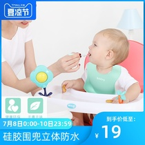 Bobby Long baby silicone bibs three-dimensional waterproof plus size disposable infants and young children to eat eating pocket