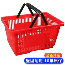 Mini convenience store small Basket supermarket home basket plastic shopping basket hand basket trumpet box shopping large