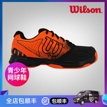Wilson will win childrens professional tennis shoes youth men and women spring and summer non-slip breathable tennis shoes