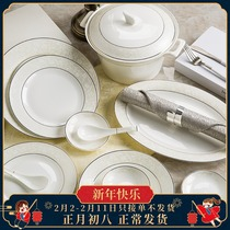 Ai Jue bone porcelain plate fish plate dish plate household jingdezhen ceramic tableware dish European flower rhyme