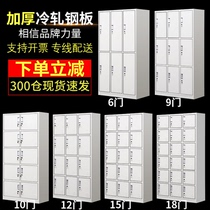 Steel staff iron dressing cabinet storage cabinet shoe cabinet cupboard staff quarters for wardrobe with lock cabinet