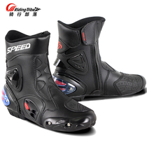 Motorcycle riding shoes men drop-proof water repellent breathable riding boots off-road boots racing shoes motorcycle shoes summer winter