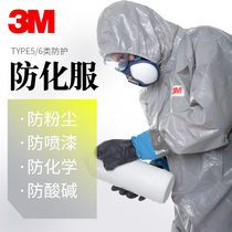 3M4570 protective clothing anti-dust anti-static Siamese work clothes harmful microbial chemicals spray anti-chemical clothing