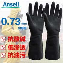 Ansell Ansell nitrile gloves black thickened wear-resistant anti-corrosion housework cleaning rubber gloves