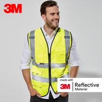 3M reflective vest road construction night outdoor riding fluorescent vest coat car annual inspection safety clothes