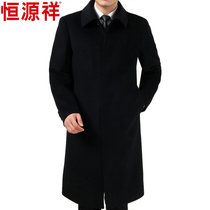 Hengyuan Xiang winter middle-aged men woolen coat long section over the knee thick cashmere coat dad business coat