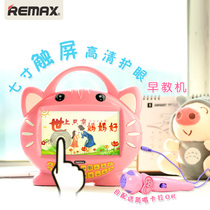 Remax children doll machine Video Story machine baby todler 0-3 years old portable charging Early Learning Machine Learning play to sleep artefact eye care does not hurt the eye baby touch screen karaoke ok