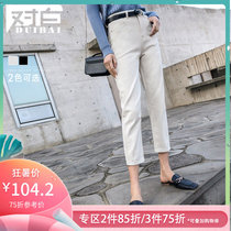 White fashion loose washed jeans female 2019 autumn new casual simple nine pants cotton straight pants