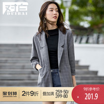 Dialogue 2019 spring new loose oversized plaid suit jacket female simple commuter retro top