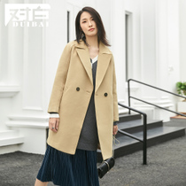 White long paragraph straight wool coat female 2019 autumn new casual simple long-sleeved lapel coat