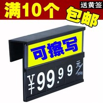 Hanging opening label ice bright red hotel shop discount price card digital store price mall stores fruits and vegetables newspaper