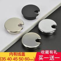 Desk computer desk desk wall 45mm Box 50 threading hole cover 60 line hole cover 40 hole cover 35