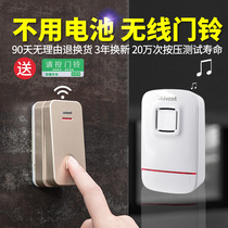 Haiderman self-generating doorbell wireless home ultra-long-distance without battery intelligent electronic remote control Ling two