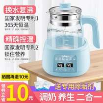 Thermostat milk warmer flagship store baby milk powder machine thermostat water bottler thermostat bottle.