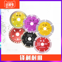 Beauty stone cutting sheet dry cut diamond marble saw blade ceramic tile cutting Wall grooving sheet cloud stone sheet