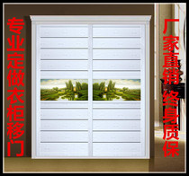 Custom large flat wardrobe door sliding door WPC board sliding door aluminum alloy Environmental Protection sliding door