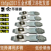 Stainless steel lock big 1 No. 2 No. 3 small 3 No. 5 Luggage buckle cabinet door buckle door nose hanging buckle small door buckle