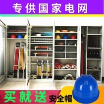 Power safety tool cabinet intelligent temperature and humidity cabinet safety heavy tools cabinet insulation convenience distribution electric iron cabinet