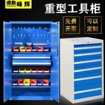 Shanghai heavy tool cabinet drawer-type hardcase toolbox workshop cabinet tin cabinet full field.