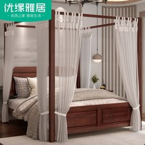 Shelf bed double simple modern four-poster antique new Chinese shelf bed solid wood step bed eight step bed