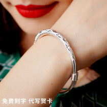 Teachers day sterling silver bracelet 999 stars to send mother students ladies Valentine gift net red foot silver bracelet