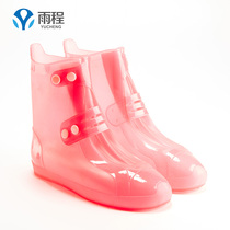 Rain boots womens water shoe cover transparent water shoes womens rain boots short tube shoe cover thickening wear-resistant adult childrens rain boots cover non-slip