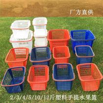 Picking vegetables basket rectangular picking Storage Storage Storage Basket White Eat Happy Egg plastic basket small