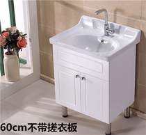Bathroom ceramic laundry pool laundry Basin ultra-deep stainless steel laundry cabinet balcony laundry cabinet with washboard