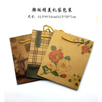 Kraft paper bag Korean fine paper bag gift bag advertising promotional packaging exhibition packaging