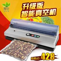 Aoba DZ-320 automatic wet and dry dual-use small commercial vacuum machine household food vacuum packaging machine