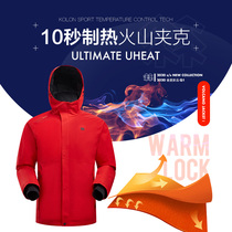 KOLONSPORT Kolon volcanic jacket smart heating cotton men outdoor jackets autumn and winter jacket