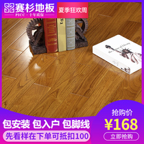 Saisan King Kong teak pure solid wood flooring factory direct wood flooring light-colored home than fan longan hard