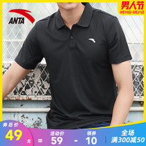 Anta POLO shirt short-sleeved men 2019 summer new official website breathable T-shirt lapel short-sleeved buy T-shirt