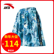 Anta Womens skirt 2019 Summer new print pattern sports skirt fashion hundred womens skirt 16828381