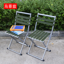 Folding chair folding stool backrest Maza outdoor small stool home portable small bench small chair fishing stool