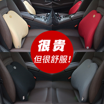 Car Seat waist-back memory cotton car seat backrest waist pillow waist support car with car back pad