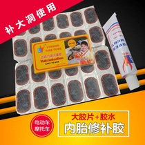 Electric car cold glue large tire rubber tire rubber motorcycle tire rubber bicycle tire rubber tire glue