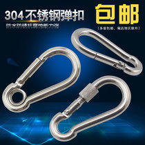Source of raw 304 stainless steel belt spring buckle gourd rope buckle climbing mountaineering buckle chain connection buckle fast hook