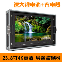 BM230-4K liep 23 8 inch 4K box-mounted director 3G-SDI monitor resolution 3840×2160