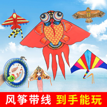 Weifang kite small cartoon Eagle butterfly reel beginner large adult software breeze easy to fly children new