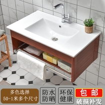 Simple bathroom cabinet Wash pool home wash basin bathroom small household wash table hanging wall type ceramic wash table