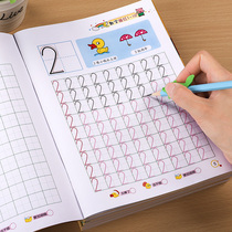 Childrens digital depictions of red kindergarten beginners full set of 1-10 characters Pinyin practice paste writing field character grid