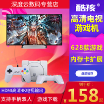 Home game console childhood fc connected video game console classic nostalgic card red and white machine vintage 8-bit support HDMI HD 4K TV Soul Doosan double handle.