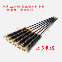 Shenao bamboo rod with double copper bowl purple sandalwood handle carbon rod bamboo rod to send line