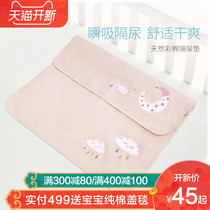 Jia Yun Bao pads baby waterproof can be washed pads menstrual pad Aunt pad increase newborn pads waterproof pad