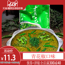 Chongqing dezhuang green color hot pot base material 300 grams of pepper green pepper uniform oil spicy hot pot seasoning
